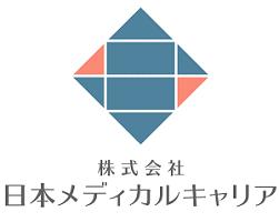 株式会社 日本メディカルキャリア様